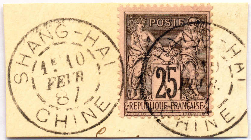 Lot 30094 - China french post in china -  Classicphil GmbH Auction #1