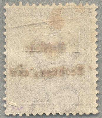 Lot 20755 - south africa bechuanaland -  classicphil GmbH 3 rd classicphil Auction - VIENNA- AUSTRIA