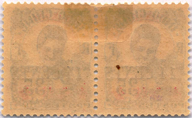 Lot 30100 - China French Indochina Southchina: Canton -  Classicphil GmbH Auction #1