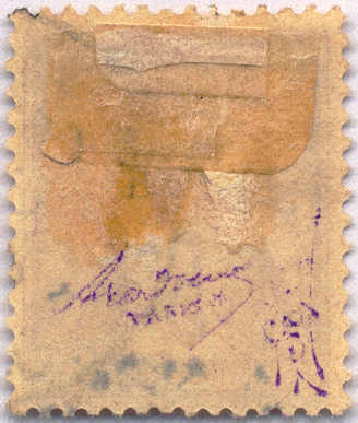 Lot 30099 - China french post in china -  Classicphil GmbH Auction #1