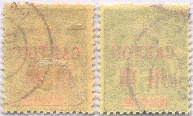 Lot 30102 - China French Indochina Southchina: Canton -  Classicphil GmbH Auction #1