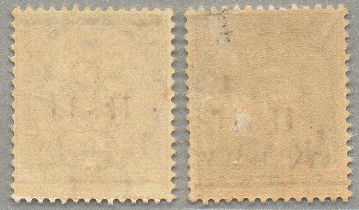 Lot 10497 - British Caribbean dominica -  classicphil GmbH 3 rd classicphil Auction - VIENNA- AUSTRIA