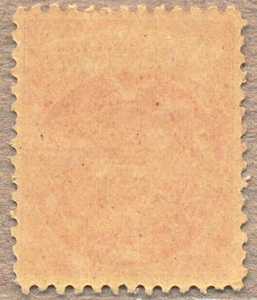 Lot 20268 - Japan Japan -  classicphil GmbH 3 rd classicphil Auction - VIENNA- AUSTRIA