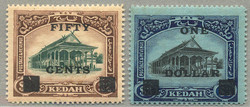 7467: Collections and Lots Japanese Occupation -  Malayan States