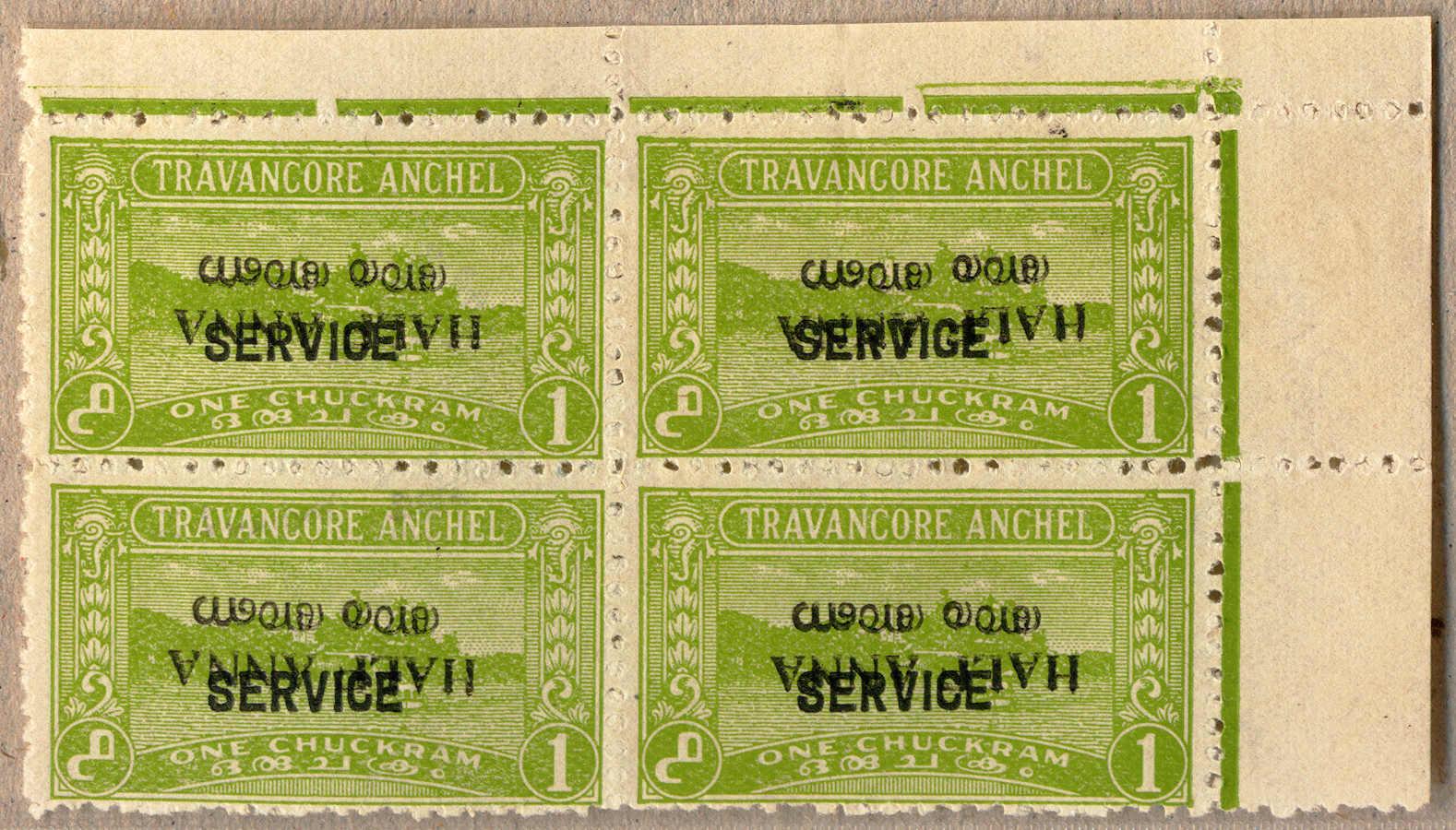 Lot 30631 - india India Travancore Cochin -  classicphil GmbH 3 rd classicphil Auction - VIENNA- AUSTRIA