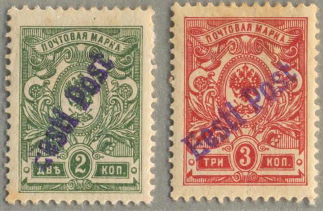Lot 11020 - europa estland -  classicphil GmbH 7'th classicphil Auction - Day 1