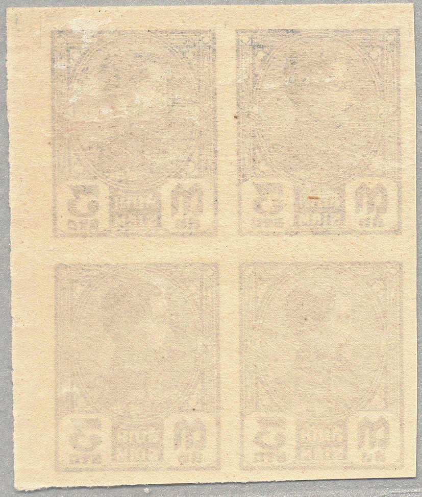 Lot 30020 - Asia without China/Malaya thailand -  classicphil GmbH 8'th classicphil Auction - Day 3