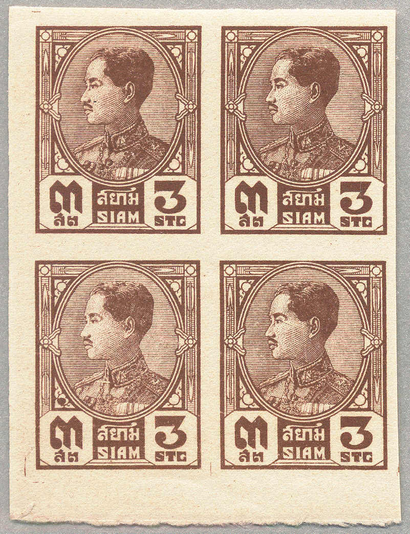 Lot 30019 - Asia without China/Malaya thailand -  classicphil GmbH 8'th classicphil Auction - Day 3