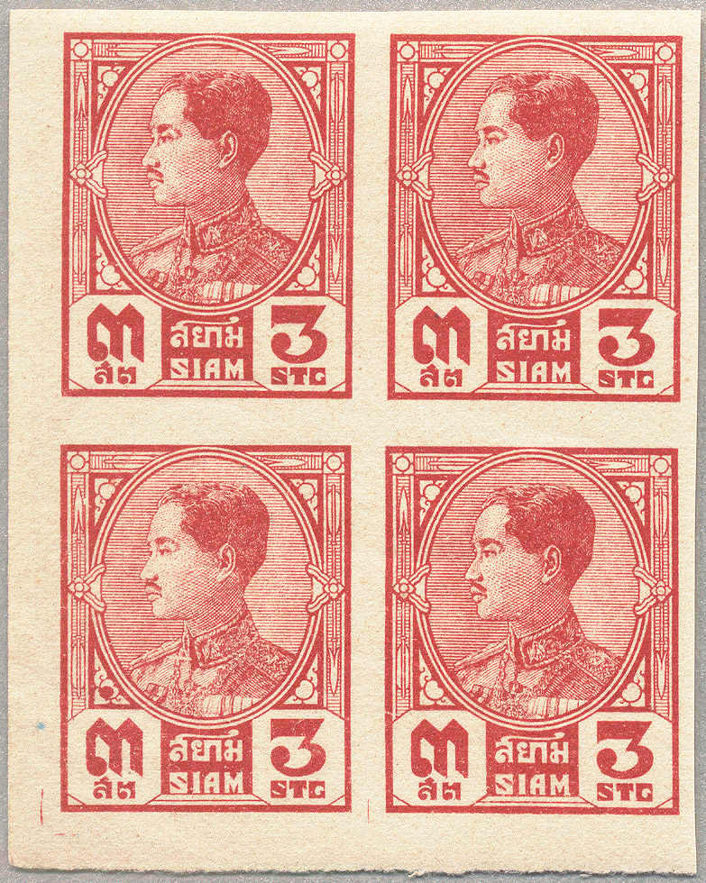 Lot 30021 - Asia without China/Malaya thailand -  classicphil GmbH 8'th classicphil Auction - Day 3