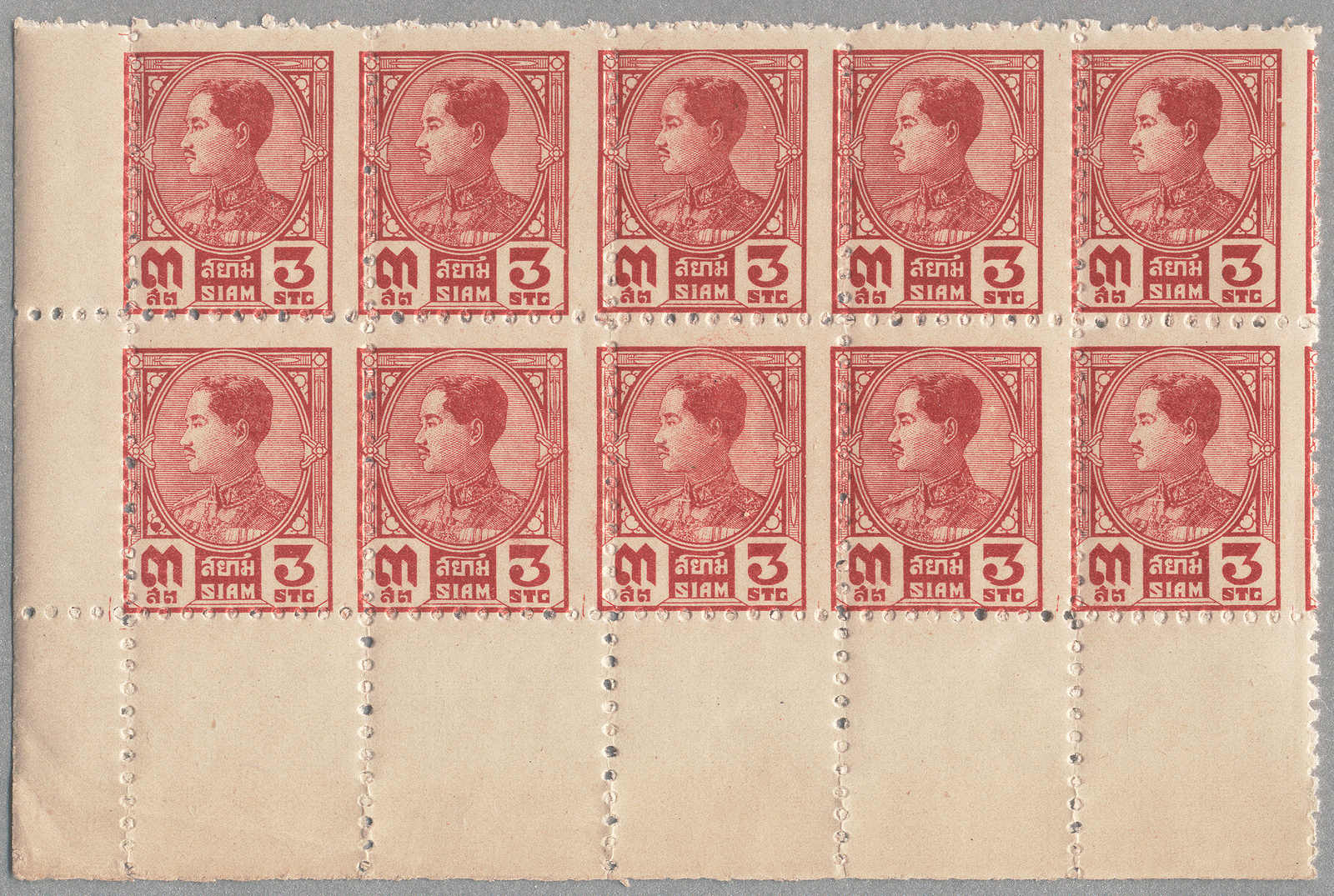 Lot 30018 - Asia without China/Malaya thailand -  classicphil GmbH 8'th classicphil Auction - Day 3