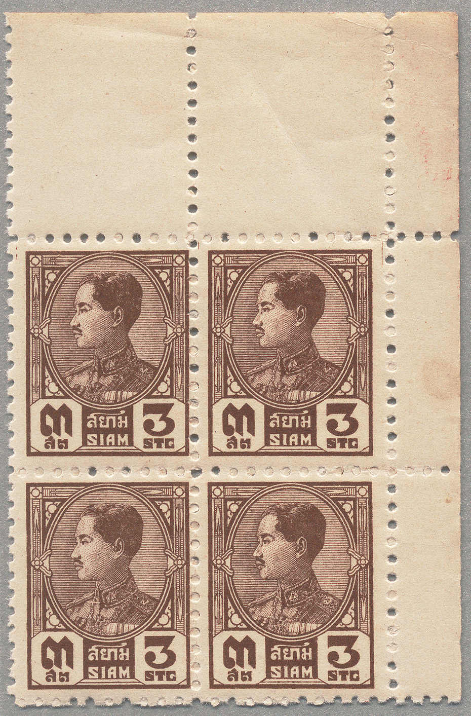 Lot 30017 - Asia without China/Malaya thailand -  classicphil GmbH 8'th classicphil Auction - Day 3