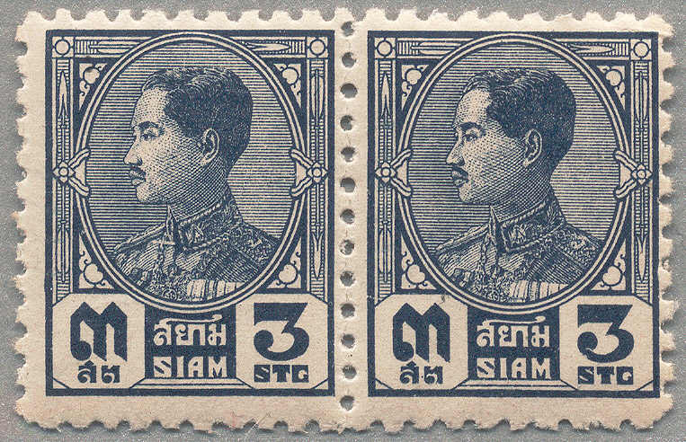 Lot 30016 - Asia without China/Malaya thailand -  classicphil GmbH 8'th classicphil Auction - Day 3