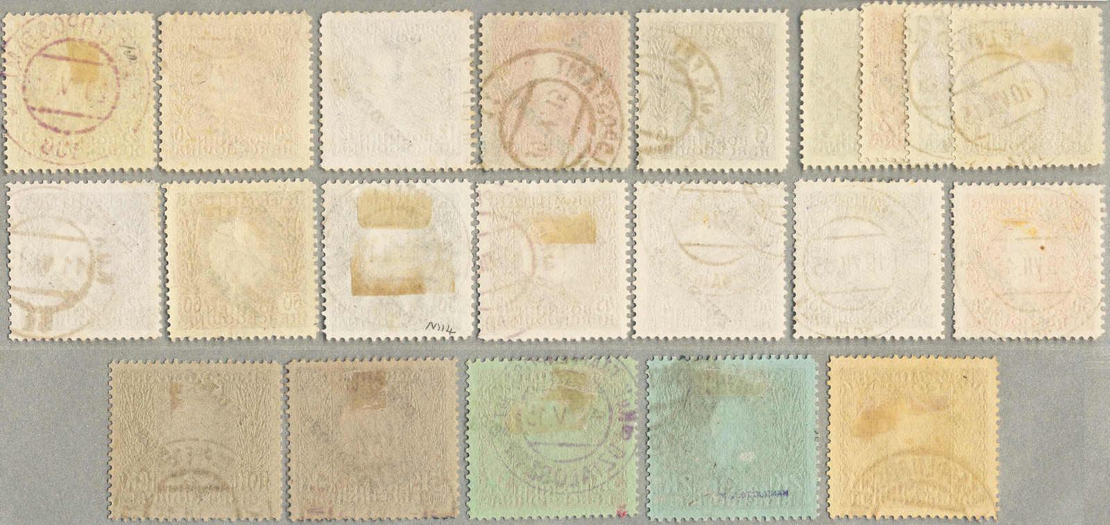 Lot 50719 - europa österreich feldpost allgemeine ausgaben -  classicphil GmbH 6'th classicphil Auction - Day 4