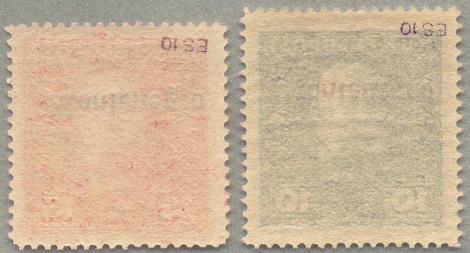 Lot 10866 - europa Österreich Feldpost Montenegro -  classicphil GmbH 7'th classicphil Auction - Day 1