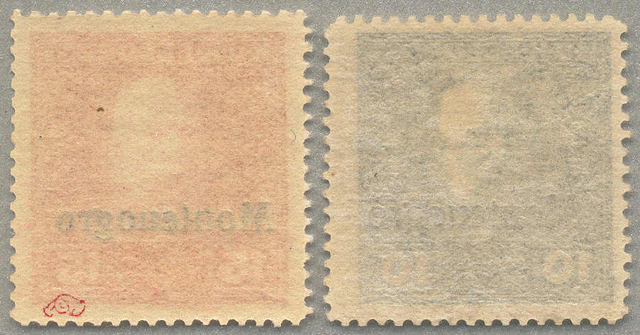 Lot 10865 - europa Österreich Feldpost Montenegro -  classicphil GmbH 7'th classicphil Auction - Day 1