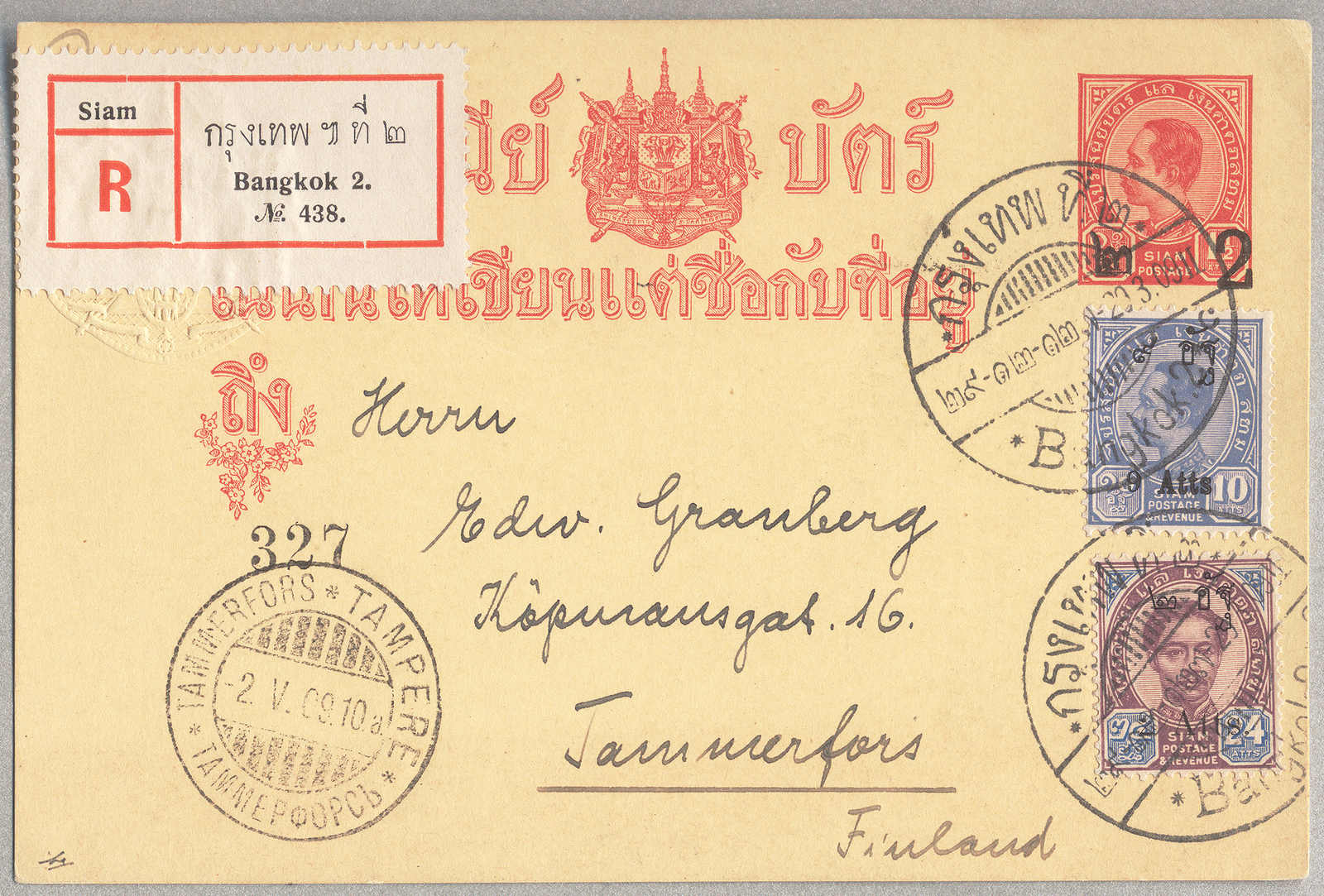 Lot 30022 - Asia without China/Malaya thailand -  classicphil GmbH 8'th classicphil Auction - Day 3