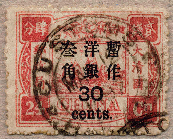 Lot 11221 - andere gebiete China -  classicphil GmbH 7'th classicphil Auction - Day 1