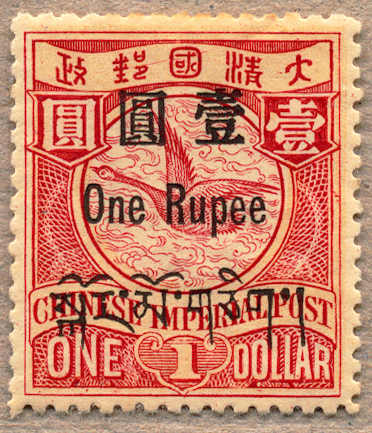 Lot 30193 - China China Post in Tibet -  classicphil GmbH 8'th classicphil Auction - Day 3