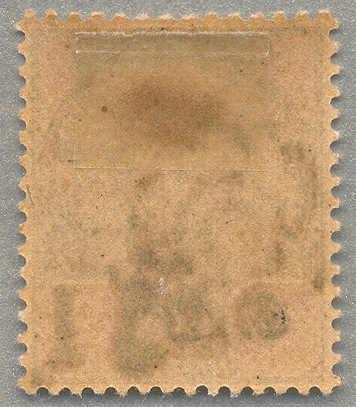 Lot 20021 - andere gebiete thailand -  classicphil GmbH 6'th classicphil Auction - Day 2