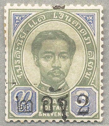 Lot 30010 - Asia without China/Malaya thailand -  classicphil GmbH 8'th classicphil Auction - Day 3