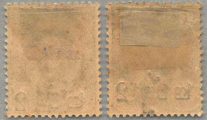 Lot 30008 - Asia without China/Malaya thailand -  classicphil GmbH 8'th classicphil Auction - Day 3