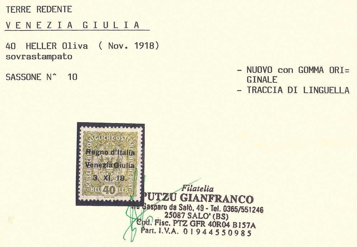 Lot 10942 - europa italien besetzung i. wk julisch venetien -  classicphil GmbH 7'th classicphil Auction - Day 1