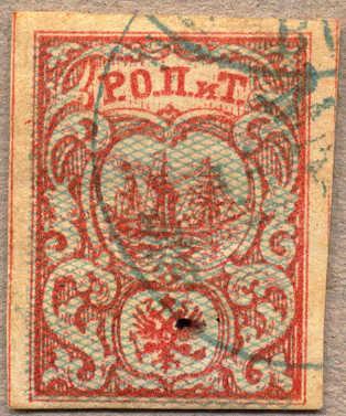 Lot 10206 - europe Russia Post in Levante Steamer Company -  classicphil GmbH 3 rd classicphil Auction - VIENNA- AUSTRIA
