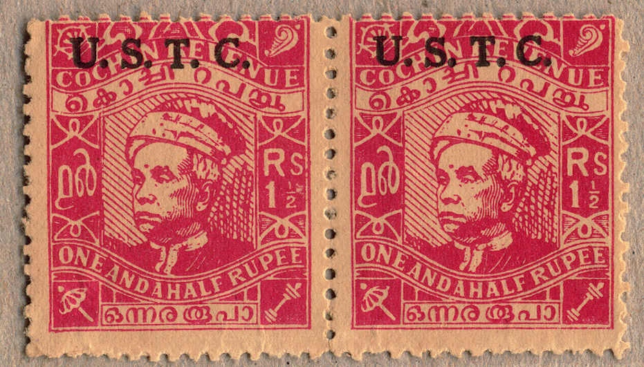 Lot 30635 - india India Travancore Cochin -  classicphil GmbH 3 rd classicphil Auction - VIENNA- AUSTRIA