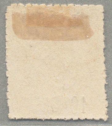 Lot 20015 - andere gebiete philippinen -  classicphil GmbH 6'th classicphil Auction - Day 2