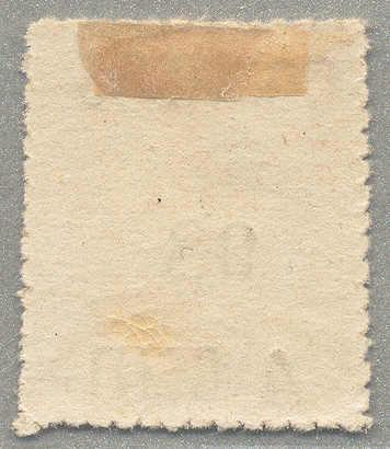 Lot 20010 - andere gebiete philippinen -  classicphil GmbH 6'th classicphil Auction - Day 2