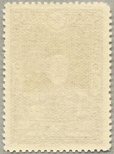 Lot 30253 - europa türkei -  classicphil GmbH 6'th classicphil Auction - Day 3