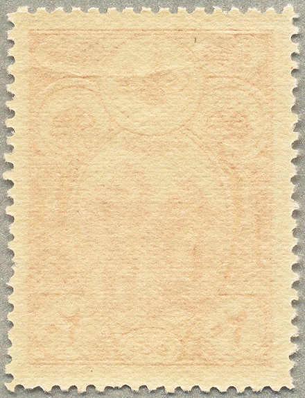 Lot 30265 - europa türkei -  classicphil GmbH 6'th classicphil Auction - Day 3