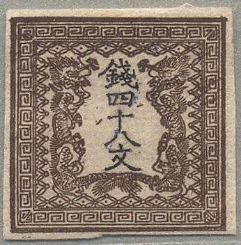 Lot 20845 - Asia without China/Malaya Japan -  classicphil GmbH 8'th classicphil Auction - Day 2
