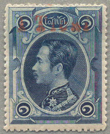 Lot 30004 - Asia without China/Malaya thailand -  classicphil GmbH 8'th classicphil Auction - Day 3