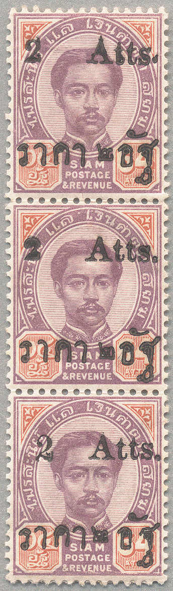 Lot 30024 - Asia without China/Malaya thailand -  classicphil GmbH 8'th classicphil Auction - Day 3