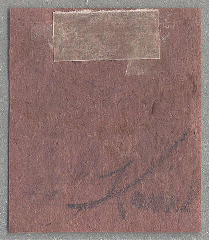 Lot 15158 - America, South/Middle/Caribbean Argentina -  classicphil GmbH 8'th classicphil Auction - Day 2