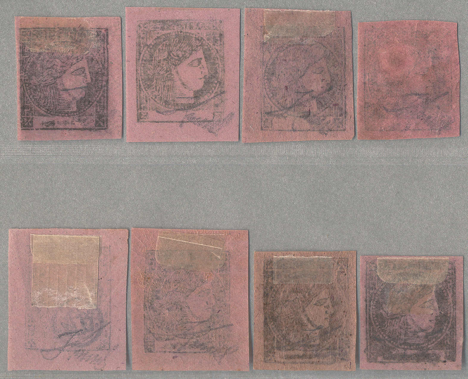 Lot 15159 - America, South/Middle/Caribbean Argentina -  classicphil GmbH 8'th classicphil Auction - Day 2