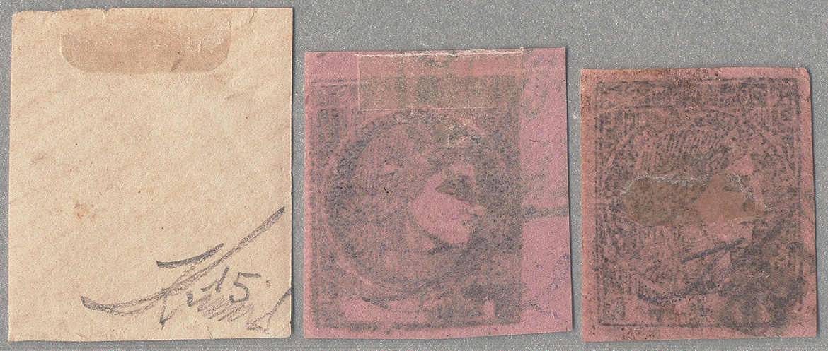 Lot 15163 - America, South/Middle/Caribbean Argentina -  classicphil GmbH 8'th classicphil Auction - Day 2