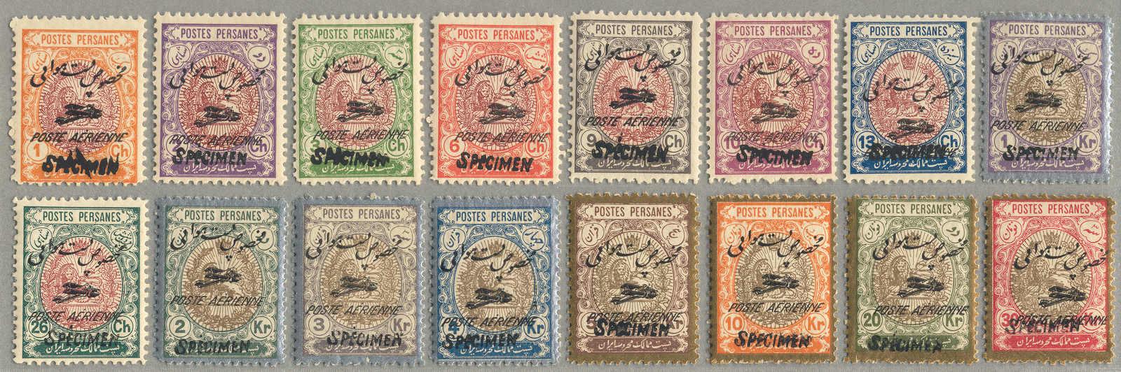Lot 30635 - andere gebiete persien - iran -  classicphil GmbH 6'th classicphil Auction - Day 3