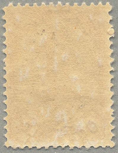 Lot 30951 - iran persia -  classicphil GmbH 8'th classicphil Auction - Day 3