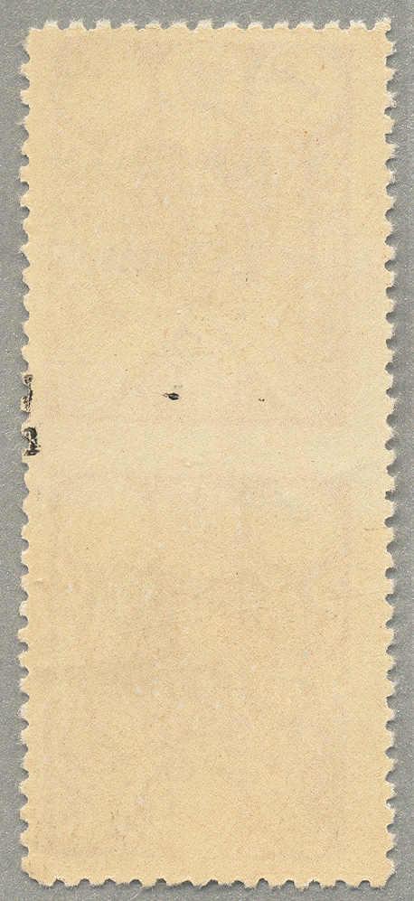 Lot 30631 - andere gebiete persien - iran -  classicphil GmbH 6'th classicphil Auction - Day 3