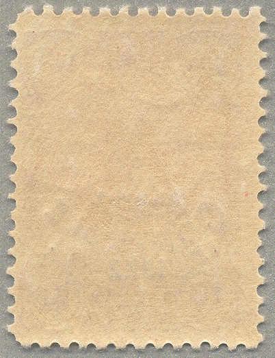 Lot 30624 - andere gebiete persien - iran -  classicphil GmbH 6'th classicphil Auction - Day 3