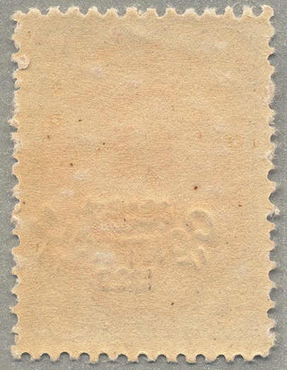 Lot 30613 - andere gebiete persien - iran -  classicphil GmbH 6'th classicphil Auction - Day 3