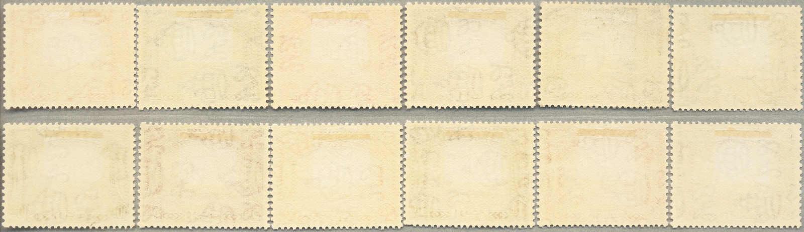Lot 30266 - andere gebiete aden -  classicphil GmbH 6'th classicphil Auction - Day 3