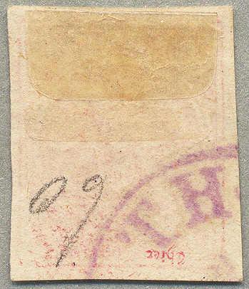 Lot 30526 - andere gebiete persien - iran -  classicphil GmbH 6'th classicphil Auction - Day 3