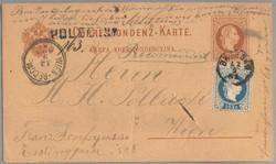 4745360: Österreich Abstempelungen Galizien - Ganzsachen
