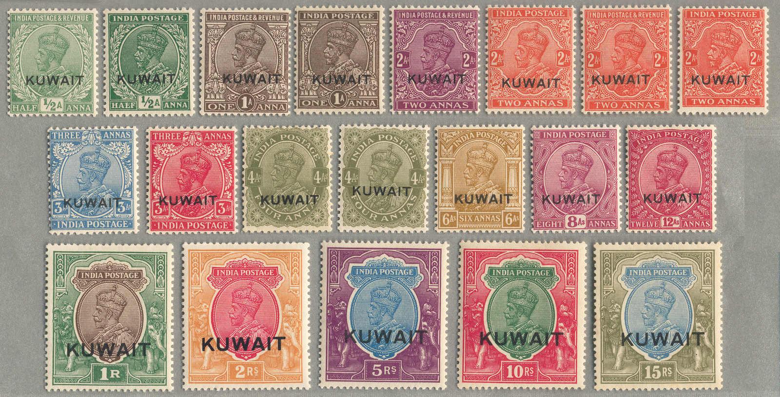 Lot 21261 - andere gebiete Kuwait Britische Periode -  classicphil GmbH 7'th classicphil Auction - Day 2