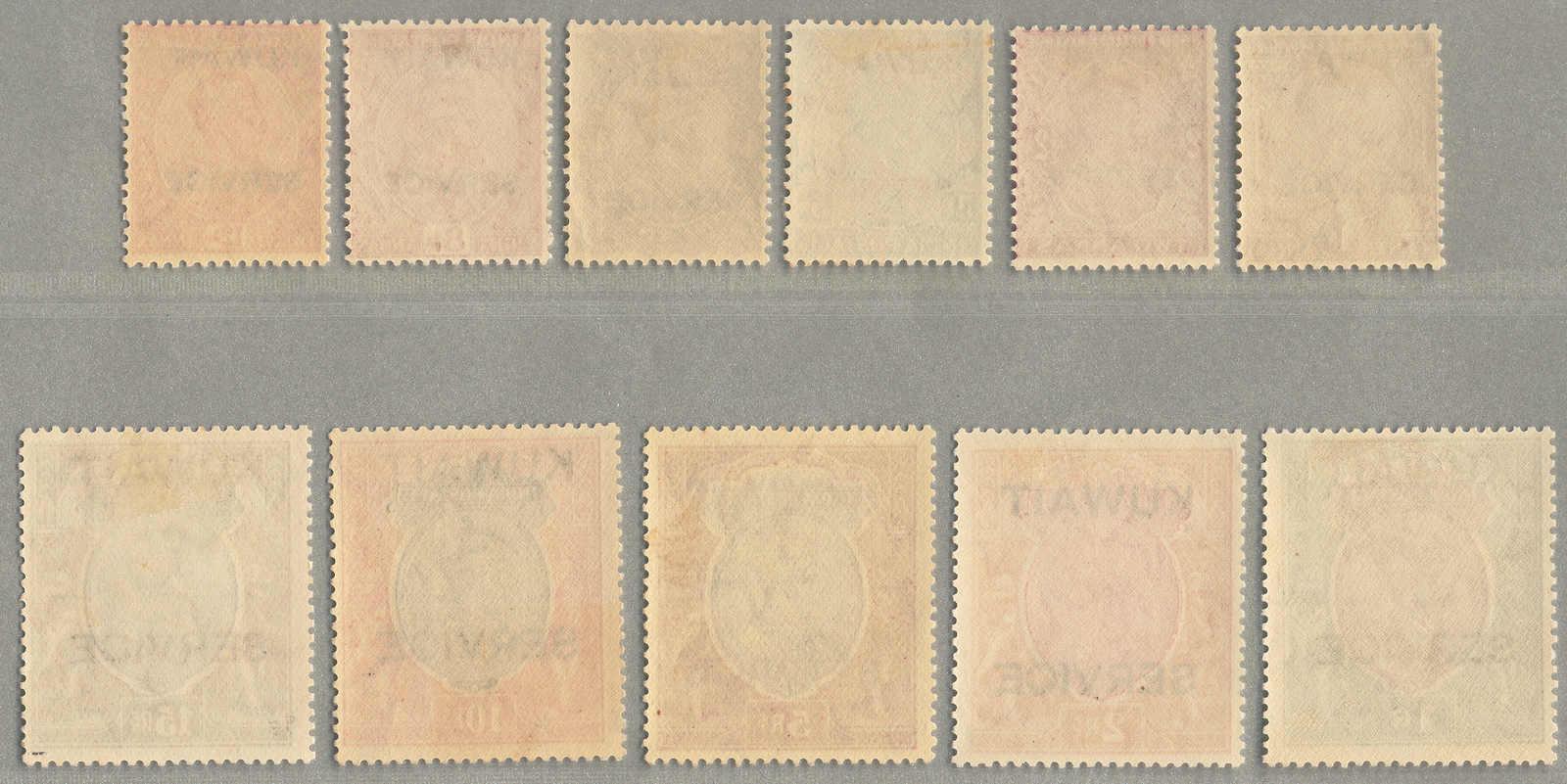 Lot 21268 - andere gebiete Kuwait Britische Periode -  classicphil GmbH 7'th classicphil Auction - Day 2