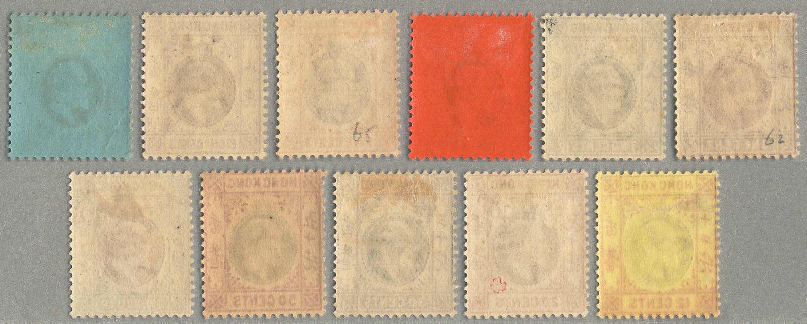 Lot 11288 - andere gebiete hongkong -  classicphil GmbH 7'th classicphil Auction - Day 1