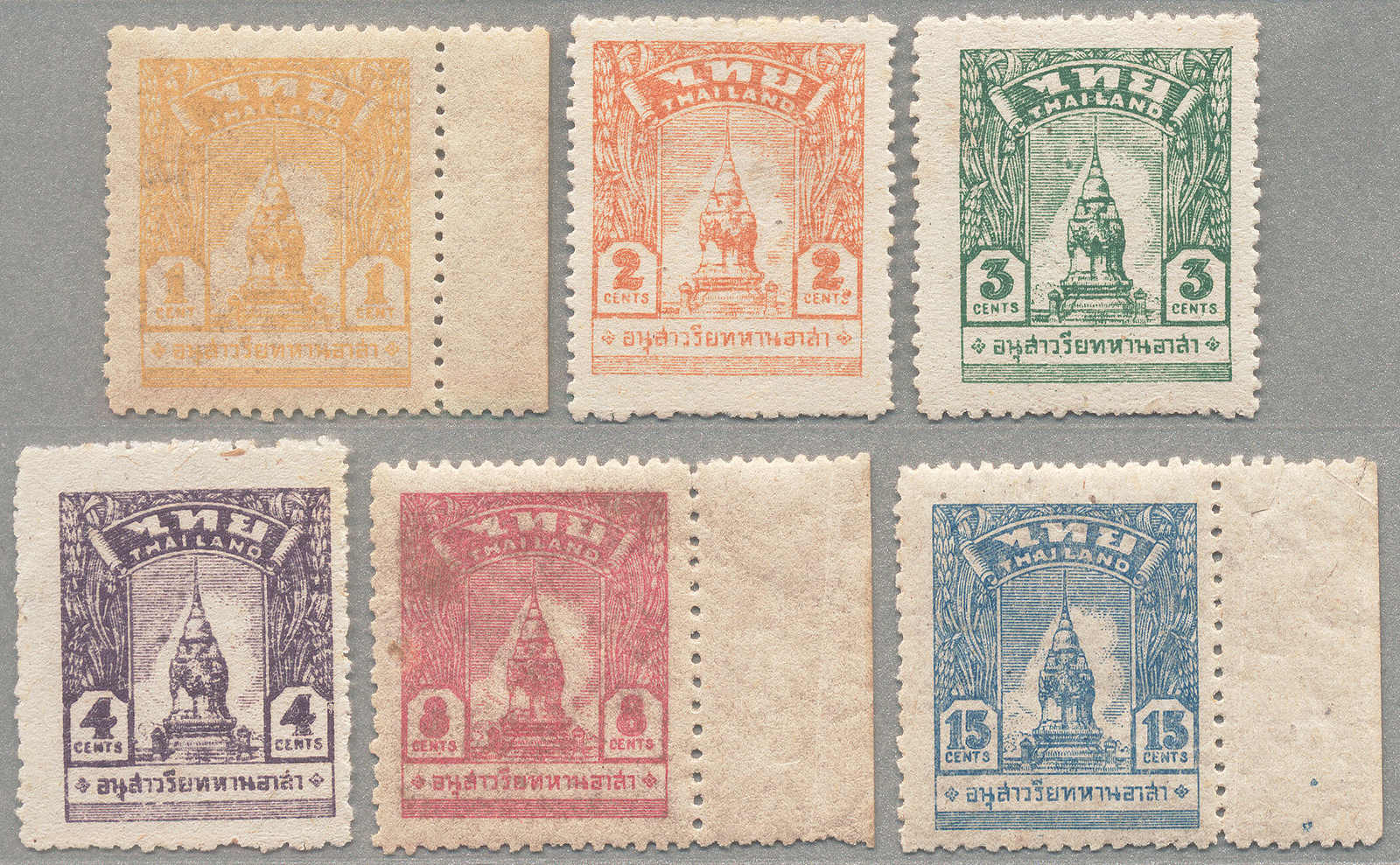 Lot 30025 - Asia without China/Malaya Thailand Occupation Malaya -  classicphil GmbH 8'th classicphil Auction - Day 3